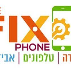 WeFix Phone לוגו