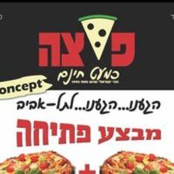 פיצה כמעט חינם הקונספט לוגו