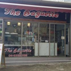 The Baguette לוגו