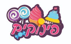 קפוצ'ינה לוגו
