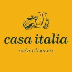 קאזה איטליה לוגו