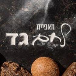 מאפיית לחם גד לוגו