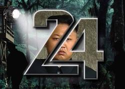 אסקייפרום 24 שעות לוגו