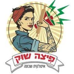 פיצה שוק לוגו