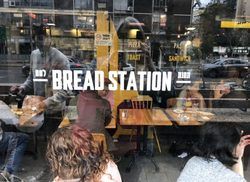 תמונות תחנת לחם