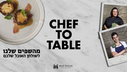 Chef To Table לוגו