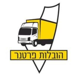הובלות פרטנר לוגו