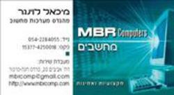 MBR מחשבים לוגו