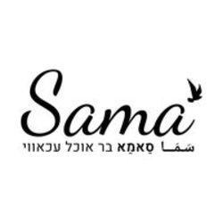 סאמא SAMA לוגו