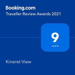 דירה Kineret View לוגו