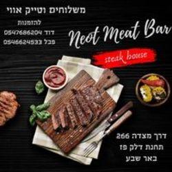 Neot Meat Bar