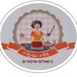 שולה משתולה לוגו