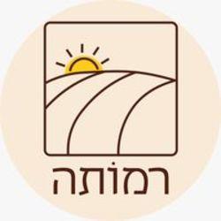 רמותה לוגו