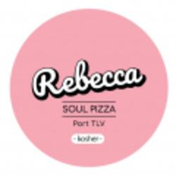 רבקה סול פיצה לוגו