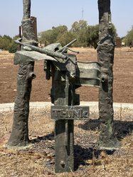 תמונות גן לאומי כוכב הירדן