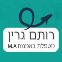 רותם גרין מטפלת באמנות לוגו