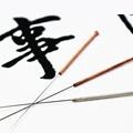 איתי רפואה יפנית לוגו