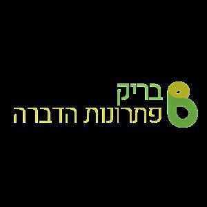 בריק פתרונות הדברה לוגו