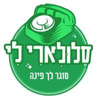סלולארי לי לוגו