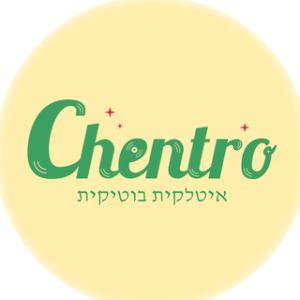 צ'נטרו לוגו