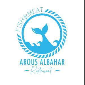 מסעדת כלת הים לוגו