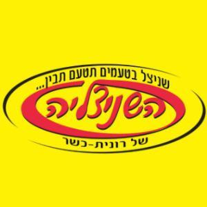 השניצליה המקורית לוגו
