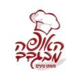 האופה מבגדד לוגו