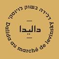 דלידה לוגו