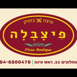 פיצבלה לוגו