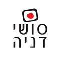 סושי דניה לוגו