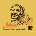 קפה בסמה לוגו