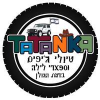 טטנקה טיולי ג'יפים לוגו