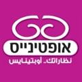 אופטינייס לוגו