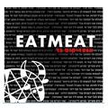EatMeat לוגו