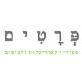 סטודיו פרטים לוגו