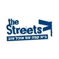 The Streets לוגו