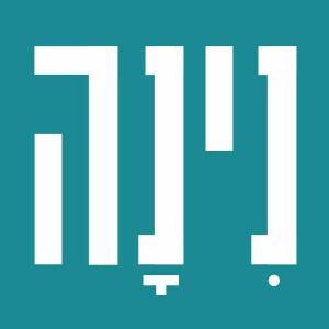 נינה NINA לוגו