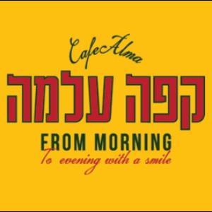 קפה עלמה בזל לוגו