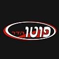 פוטו הדר לוגו