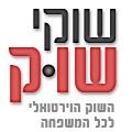 שוקי פרוייקטים לוגו