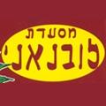לובנאני לוגו