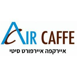 אייר קפה לוגו