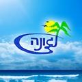 לגונה לוגו