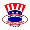 אמריקן פיצה לוגו
