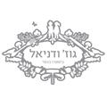 גוז' ודניאל לוגו