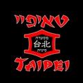 טאיפיי לוגו