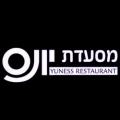 מסעדת יונס לוגו