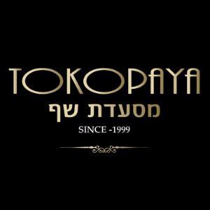 טוקופיה לוגו