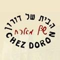 הבית של דורון לוגו