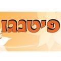 פיטנגו אירועים לוגו